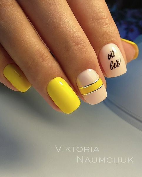 Żółty manicure na lato